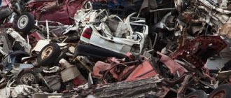 Montagne de voitures détruites