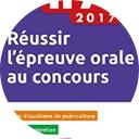 Livre préparation orale concours auxiliaire de puériculture - Réussir l'oral