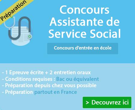 Etapes du concours d'assistante de service social (Aisne)